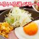吉野家、2018年7月12日より福岡限定で新朝ごはん「一汁三菜朝膳」を販売