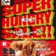 かつや、2019年9月13日より「SUPER HUNGRY SALE」第3弾として「全部のせカツ」メニューを販売